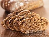 Руски домашен черен хляб с меласа, ръжено и пълнозърнесто брашно
